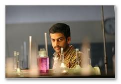 Ninaithale Inikkum 2009 Tamil movie Mp3 audio songs Reviews
