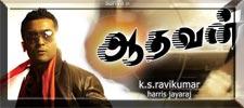 Aadhavan 2009 Latest Tamil movie Mp3 audio songs reviews