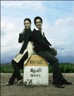 kanden_kadhalai_songs-super-hit