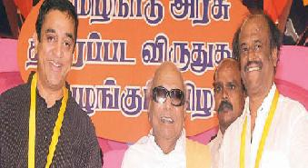 Rajnikanth's Sivaji and Kamal's Dasavathaaram swept the State awards for 2007 and 2008