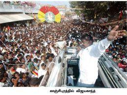 DMDK Leader Captain Vijayakanth all set to launch Captain TV