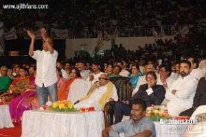 In CM kalaignar Karunanidhi Felicitation Fuction Ajith Kumar(thala) got a Standing applause from Super star RajiniKanth for his Speech