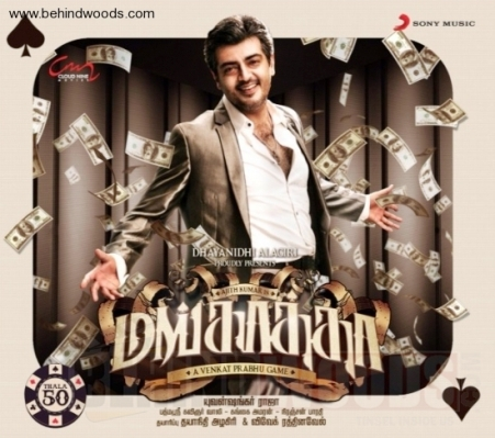 Ajith's 50th film Mankatha August Release