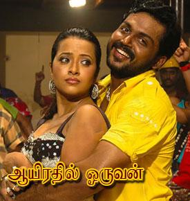 Aayirathil Oruvan 2 with Dhanush
