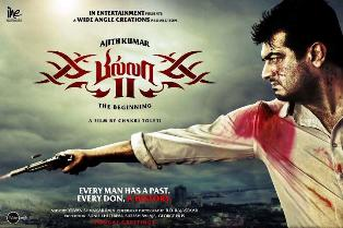 Billa 2 movie to be released on May 25th