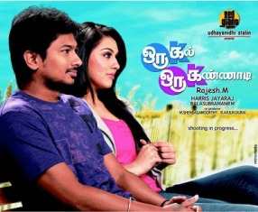 Oru Kal Oru Kannadi – OKOK (2012) tamil mp3 movie song review