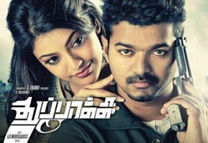 IS Thuppaki Tamil Movie is Hit or Flop?