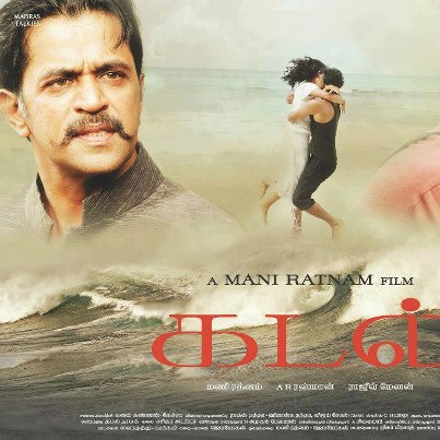 Is Mani Ratnam Kadal Movie Hit for Flop