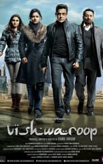 Is Vishwaroop or Vishwaroopam Hit or Flop