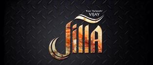 Jilla-Vijay