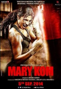 Priyanka Chopra in Mary Kom Movie
