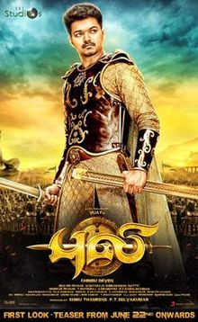 Vijay Tamil movie Puli review and songs hit or flop?
