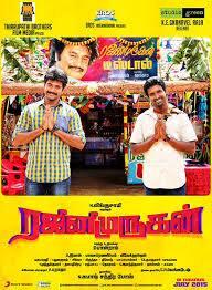 Rajini Murugan Tamil movie Review Hit or flop?