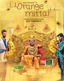 Orange Mittai Tamil Dramatic-Comedy movie review