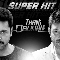 IS Thani Oruvan tamil Movie Hit or Flop?